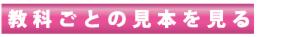 Buttonタイトル-01.png